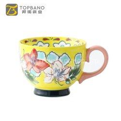 색깔 커피 주문 Sulimation 깨지지 않는 벽 승진 선물을%s 세라믹 커피 사기그릇 컵