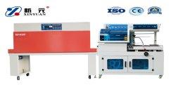 自動印刷の熱収縮の収縮包装機械