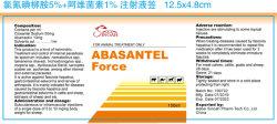 Closantel Natriumeinspritzung 5%, 10% nur Veterinärmedizin