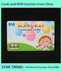 연휴 축하 카드 선물 카드