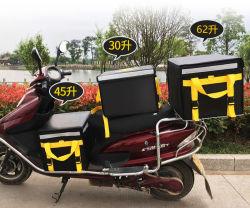 Водонепроницаемый складные взять на мешок для доставки продовольствия изолированный Custom тепловой пакет