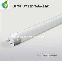 5년 보증 UL 인증 T8 12W 유리 LED 튜브 100-277VAC 및 150lm/W