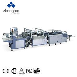 機械FdAfm540A Zhengrun機械装置を作るハードカバーの箱