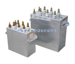 Condensateur pour le chauffage par induction four de fusion