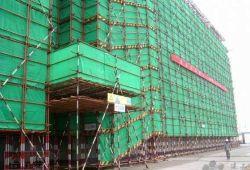 Rete di sicurezza della costruzione, rete di plastica dell'armatura, rete dei residui, rete dello schermo
