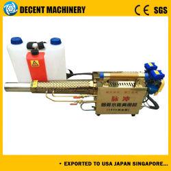 기계를 안개로 덮이는 화학 농업 훈증 휴대용 열 스프레이어