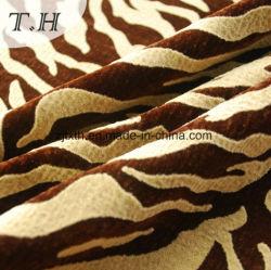 Tiger дизайн брюхо на диване