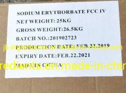 ナトリウムのErythorbate E316 CAS。 No. 6381-77-7ナトリウムIsoascorbate