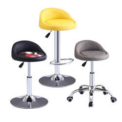 كرسي مضخة قضيب الدوران كرسي مكتب أمامي حديث