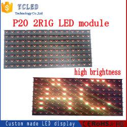 P20 двойные Цветной светодиодный модуль для использования вне помещений