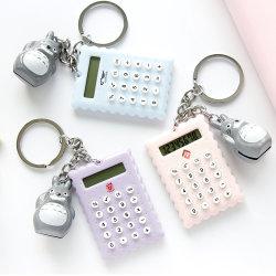 حاسبة مصغرة لطيف 8 أرقام الطلاب حاسبة هدية الترويجية