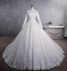 신부 라스 칼라 긴 소매의 이슬람 큰 후행 큰 크기 웨딩 드레스