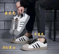 2021 Oferta de ocio de la marca de fábrica de calzado zapatos casual zapatos de mujer Mayorista de stock, el Athletic la moda Zapatillas hombre zapatillas