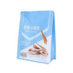 袋を立てる卸し売りロゴによって印刷されるプラスチック食糧ジッパー