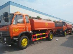 Dongfeng Cummins Road Street Water Bowser Tanker Fire Truck Price