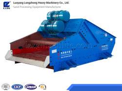 Entwässerungs-Sieb Ausrüstung für Abraumtrocknung / Sandkohlenentwässerung Entkalken