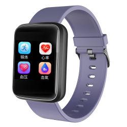 Hl19 Horloge van het Silicone van de Manier van de Gift van de Armband van Bluetooth van de Gezondheid en van de Oefening het Digitale Waterdichte voor NFC in Mobiele Telefoon