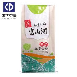Polipropilene del sacchetto tessuto BOPP laminato vendita calda per i sacchetti del riso