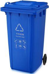 حاوية المهملات البلاستيكية Contenedor De Basura (240 لترًا) Contentor De Lixo لا ستيكو