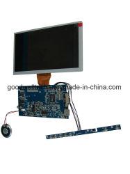 مجموعة شاشة TFT LCD قياس 8 بوصات تعمل باللمس