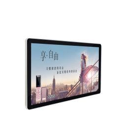 人間の特徴をもつ/Windowsの壁の台紙の分割された画面のデジタル表記の表示