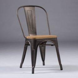 صناعيّة [توليإكس] كرسي تثبيت معدن حديثة يتعشّى كرسي تثبيت مع مقادة خشبيّة