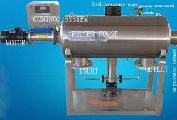 Блокировка дифференциала автоматического регулирования давления фильтра всасывания Wate обращения оборудования