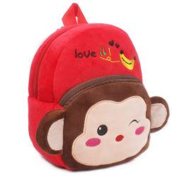 2020 Novo Bebê Anti-Lost Kids Toddler bag bolsa Infantil de desenhos animados por grosso de animais fofos mochila para crianças de 0-4 anos de escola primária