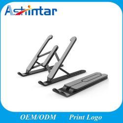 Equipo portátil plegable portátil refrigeración Soporte Soporte Soporte Soporte vertical de la base del portátil