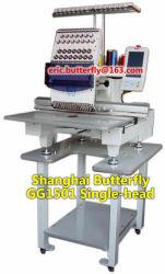 나비 단 하나 머리 Dahao 7 인치 접촉 스크린 자수 기계 (GG1501)