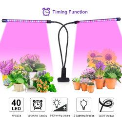 360 ° 調整可能グースネックデュアルヘッドクリップオンプラントライトタイマー機能 LED GROW Light 屋内植物苗育成用花咲く果実
