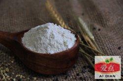 Preparazione farina di grano saraceno vitamine multiple e minerali alimentazione perfetta dieta