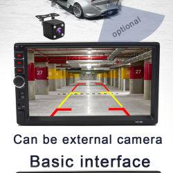 Автомобильная 2 DIN MP5 плеер с сенсорным экраном в полном объеме
