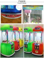 Kind-Spiel-Doppelt-Spieler-Puppe-Greifer-Kran-Maschine für Kinder