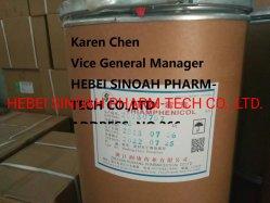 Beste QualitätsFlubendazole Veterinärmedizin-Rohstoffe hergestellt in China