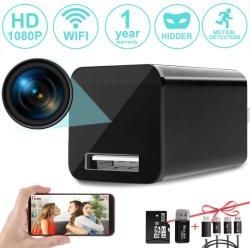 كاميرا USB لاسلكية عرض عن بعد 1080p Nanny Cam هاتف Cahrger الكاميرا