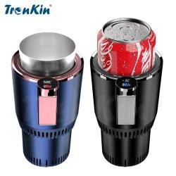Voiture Tasse chaude et froide du point de congélation boisson chaude Portable de chauffage de la coupe du refroidisseur de boissons titulaire