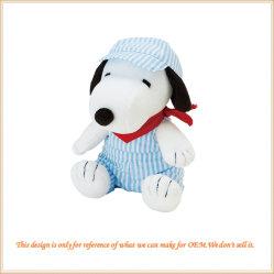 Stuk speelgoed van Snoopy van Lambs&Peanuts het Snoezige Zachte