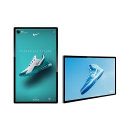 대화형 디지털 사이니지 55인치 LCD 터치 스크린 스마트 보드 TV 벽걸이 광고 디스플레이