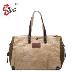 حقيبة يد من قماش Vintage كبير الحجم