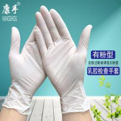 100 ПК порошок безопасных одноразовых удобные Latex-Free перчатки
