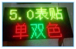 P5.0 modulo display a LED per interni a doppio colore