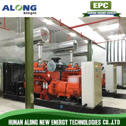 Gruppo elettrogeno a biogas 20~500 kw /sistema CHP/gruppo di cogenerazione Gruppo elettrogeno