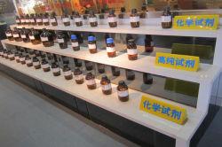 Чистых химических веществ для выполнения лабораторной работы/Школы/исследований с высокой степенью чистоты низкой цене