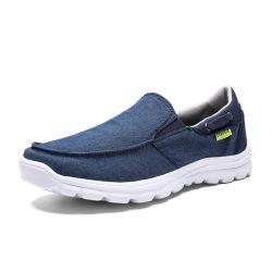 Высокое качество больших спортивных мужчин обувь проскальзывать на туфли повседневная обувь для ходьбы обувь 39-48 полотенного транспортера (SXW20-Q08)