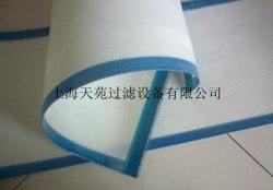 Doek van de Filter van de Riem van de Filter van de Modder van de polyester de Ontwaterende