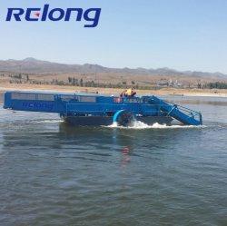 Moving-Fast/Bom Preço Moving-Fast/Alta Velocidade/Baixo Custo/economia/Fuel-Efficient/tamanho pequeno/Ferro/Fabricante do meio aquático colhedora de plantas daninhas