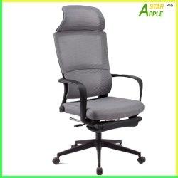 通気性に優れたメッシュバックレストを備えたホームオフィスエッセンシャルの「 As - D2125 NAP Chair 」