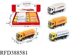 1:50 모델 자동차 알로이 트럭, 엔지니어링 차량, 컨테이너 트럭, 탱크 트럭