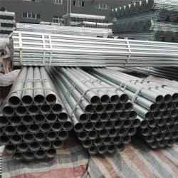 토목 공학 및 건축의 기반을%s BS1387 ASTM A500에 의하여 직류 전기를 통하는 강철 배관